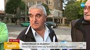 """Облаци от черна пепел над """"Кремиковци"""" стреснаха жителите в района"""