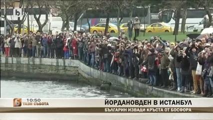 Българин извади кръста от Босфора на Йордановден