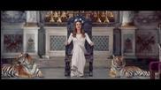Lana Del Rey - Born To Die ( Официално видео )