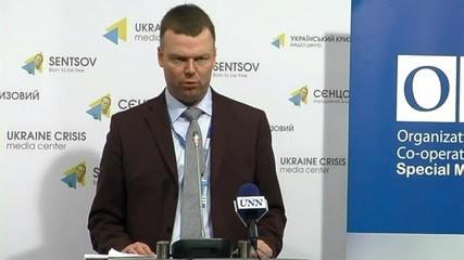 Ukraine: OSCE calls for investigation into attack on its patrol