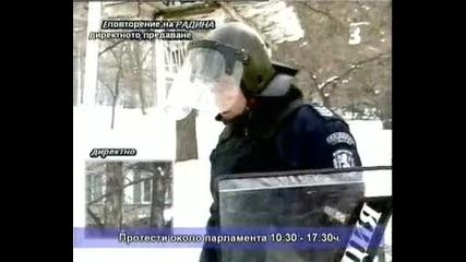 Полицията се гаври с невинни граждани