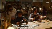 [бг субс] The Village: Achiara's Secret - Епизод 3 (2015)