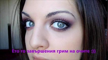 Грим за зелени очи