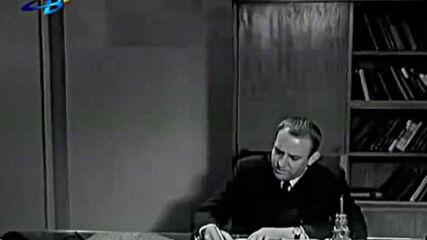 Бялата стая (1968 г.)