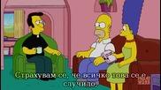 The Simpsons S20e15 С Бг Субтитри