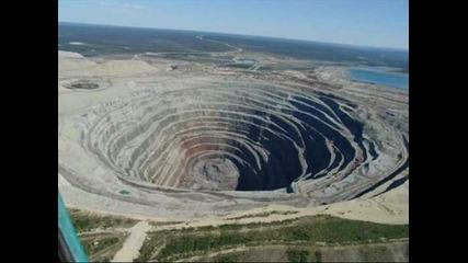 10 - те най - големи дупки в земните недра