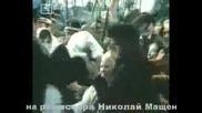 Трети март Ден на освобождението