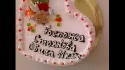 Тортичка