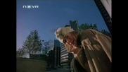 Флюк ( Fluke) [ Бг аудио] - част 2 / 12