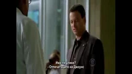 Csi New York - Season 5 ep 4 От местопрестъплението Ню Йорк - Сезон 5 ep 4 Целия