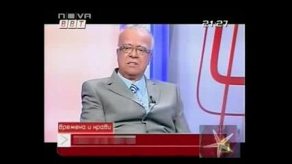Prof. Vuchkov Izchezvai ot efira vednaga - Gospodari na efira