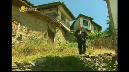 Прошки Бате Бойко ,искаме Велика България,поведи ни !!!
