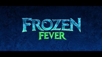 Frozen Fever / Треска по Замръзналото кралство (2015)