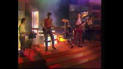 Група Спринт/the Sprint/ 1985- Като в приказката