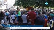 """Жители на """"Столипиново"""" поискаха оставката на здравния министър"""