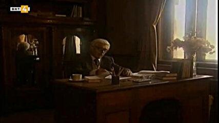 Първият прозорец - 115 години от рождението на писателя Елиас Канети