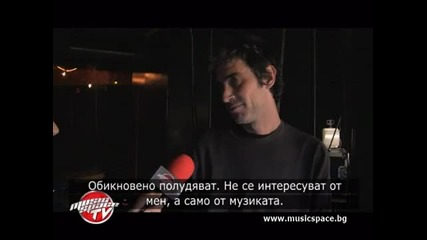The Reactable - Революционният уред за създаване на музика в София