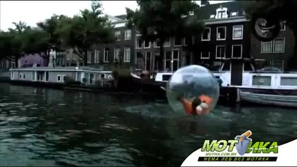 Как се забавляват в Амстердам