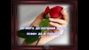* Превод * Рок Балада * Scorpions - What You Give You Get Back (това което даваш, ти се връща)