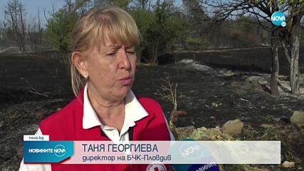 Какви са щетите след огнената стихия в Старосел