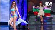 Гери Дончева - моделът прославил България