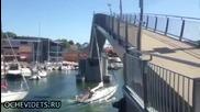 Какво става ,когато шкипер на яхта закъснява да мине под подвижен мост