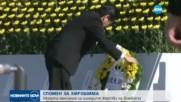 СПОМЕН ЗА ХИРОШИМА: Минута мълчание за хилядите жертви на бомбата (ВИДЕО+СНИМКИ)