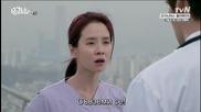 Бг субс! Emergency Couple / Аварийна двойка (2014) Епизод 9 Част 1/2