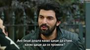 Мръсни пари и любов еп.22-1 Бг.суб. Турция