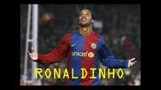 Ronaldinho, Messi, Henry, Deco,Lampard,Kaka,Juninho
