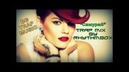 ° • Български Трап • ° Jana Bergendorf - Samurai + Trap Bass (by Rhythmbox)