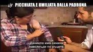 Робиня в Италия - Шефка малтретира българка в Италия
