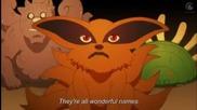Naruto Shippuuden - Песента на Биджуутата + превод