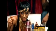 Fabolous ft Keri Hilson And Ryan Leslie - Everything Everyday Everywhere ( Високо Качество )