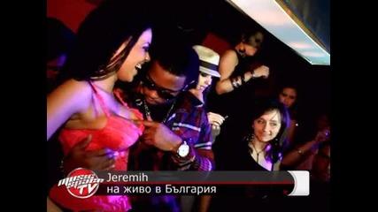 Яко! Jeremih опипва фенки на концерта в София!