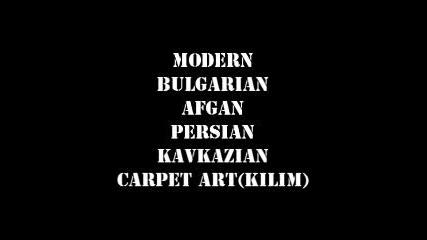 Килим Арииско - Скитско - Българско Изкуство