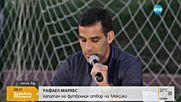 Тежки обвинения за футболиста Рафа Маркес
