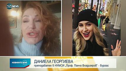 Новините на NOVA NEWS (01.03.2021 - 15:00)