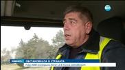 Повече от 3000 снегорина ще чистят пътищата из страната