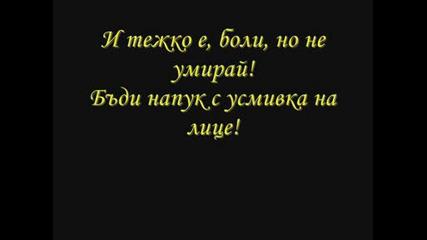 за един подлец ! ... by Първанова