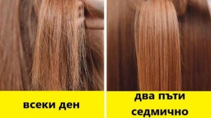8 чести грешки, които допускаме при миенето на косата