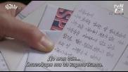 Бг субс! Emergency Couple / Аварийна двойка (2014) Епизод 21 Част 2/2 Final