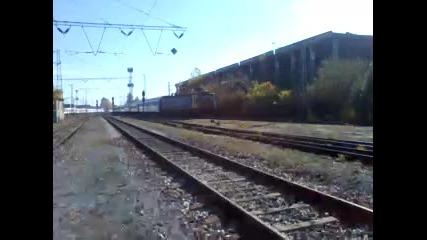 46 2xx пристига на гара София
