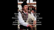 Гайдарите на Родопа - Серафим Кафеджиев