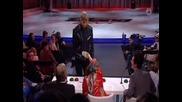 Истински Човек Робот в Шоу