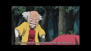 Naruto Shippuuden - 184 Бг Суб