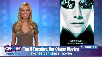 Топ 5 филми за преследване с коли