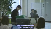 [easternspirit] Kazoku Game ep01 1/3 bg sub [480p]