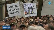 Десетки хиляди поискаха оставката на шефа на полицията в Словакия