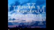 Умирам за теб Драгана Миркович
